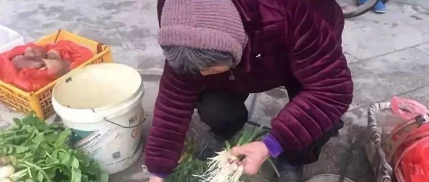 这个武穴72岁卖菜老人的所作所为,值的我们每一个人尊敬......