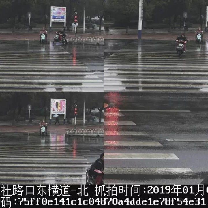 人脸识别+现场曝光!安庆市区行人、非机动车交通违法行为曝光!