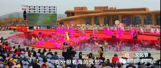 屈家岭Tao文化节深情唱响《我和我的祖国》