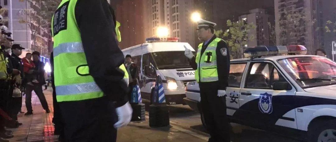 荆门公安百名警力出动,41人被抓