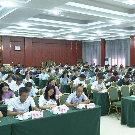 """我县庆祝第二个""""中国医师节""""部署会蓝捷作出批示"""