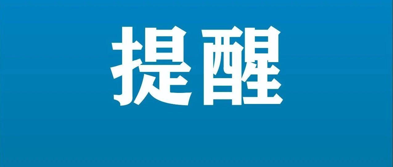 @于都所有企业家、个体工商业主营商环境评价,期待您的参与!