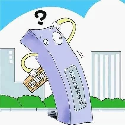 汝州警方开出首例涉及出租房屋违法行为罚单!