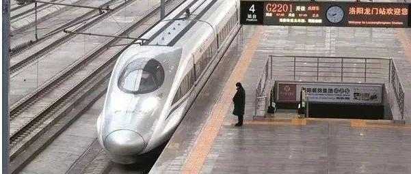 速看Πぱㄗマ!本月拾ウ┌,洛阳增开多趟临客列车└⒉шш�e,出行超方便......