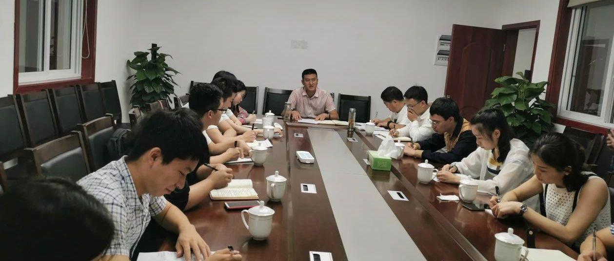 内江市召开污染源普查产排污量汇总审核及数据质量控制工作推进会议