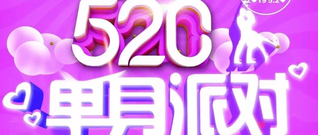 【活�印抗现�520�紊砼��火��竺�中!女士免�M�⒓用��~有限