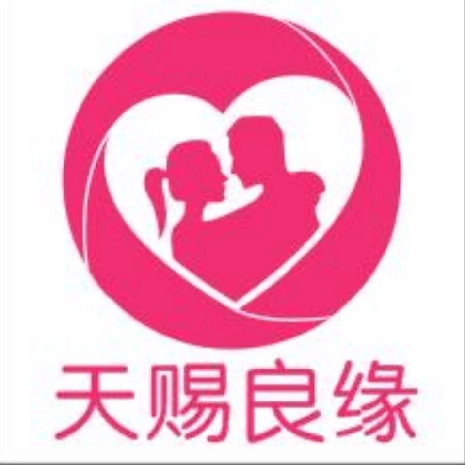 【婚�佟康�619期:女27�q大��W�v月薪4000天�n良�