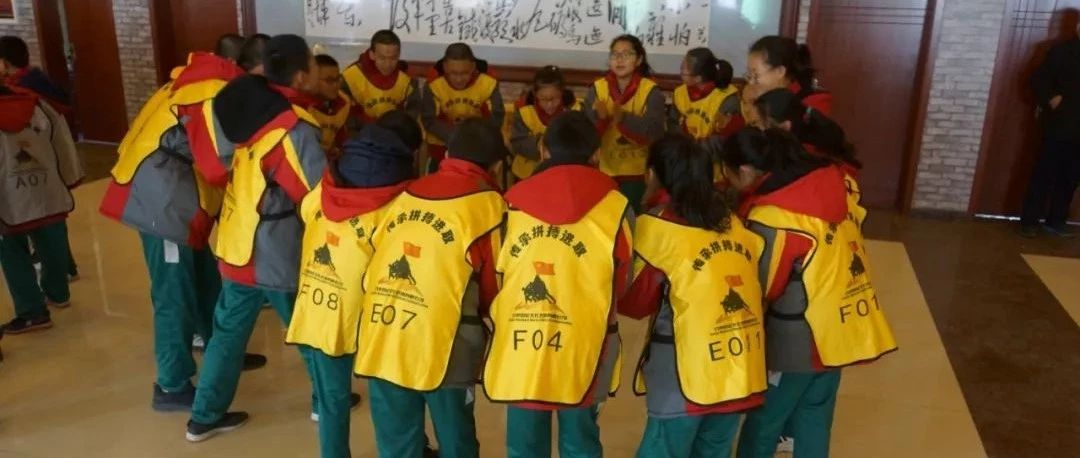 瓜州县第二中学七年级(第四期)2018-2019学年第一学期研学拓展活动