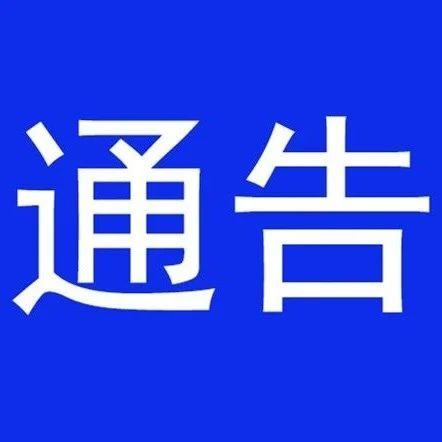 【关注】瓜州县高校毕业生到基层就业报名开始啦!名额有限,速度来抢!!!