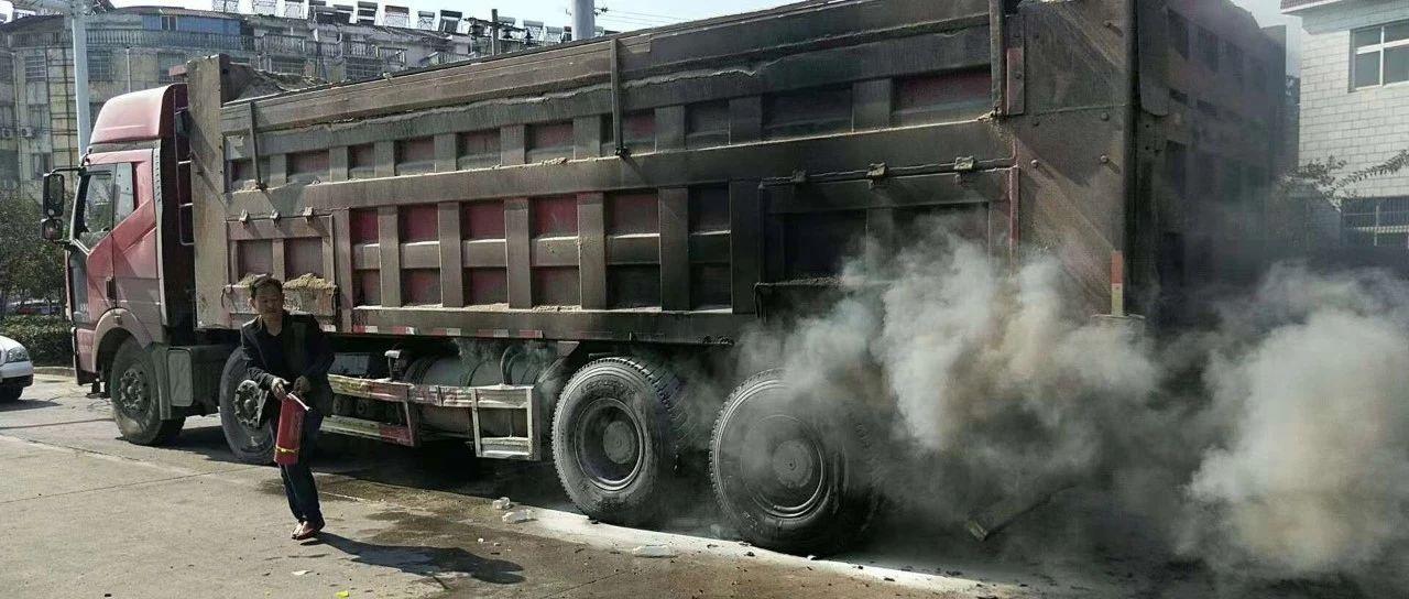 雷阳所联合消防部门快速处置一起大货车着火警情