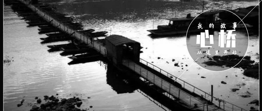 内江浮桥!95%的内江人记忆中都有这样一座桥……