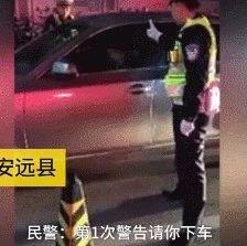 【酒驾男遭遇教科书式执法,交警霸气强制破窗,网友怒赞!