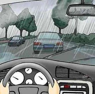 掌握雨天行车小知识,才能放心出行!
