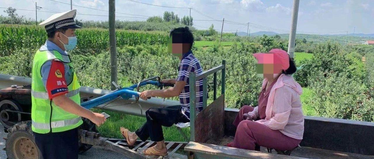 农用车、货车违法载人事故多发,秋收农忙、外出务工这类车千万别坐!