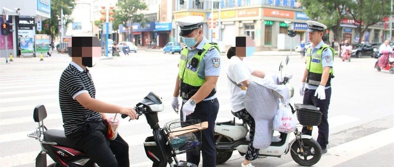 重要提醒!9月3日起,莱阳交警将严查骑乘电动车摩托车不戴安全头盔!