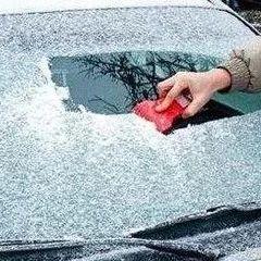 【车知识】冬季预防车窗结冰的方法有哪些?