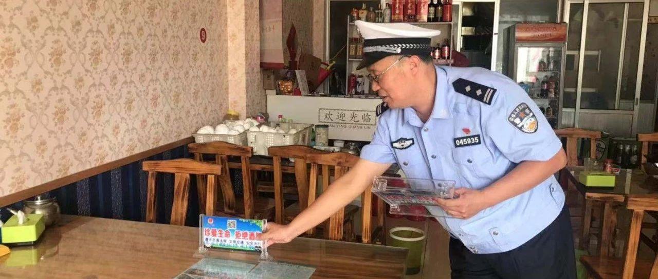 莱阳交警为酒店摆放一批酒驾劝阻桌签