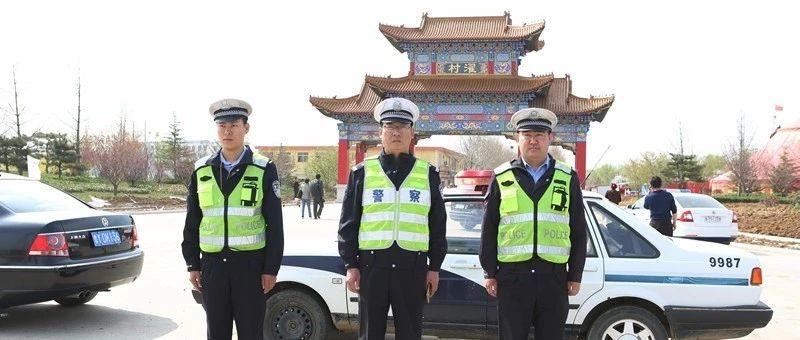 """一路好""""警""""最怡人,莱阳交警全力护航梨花节和樱花节"""