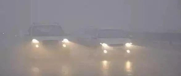 浓雾来袭,做好这些准备出行才安全!
