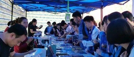 新华文轩书市进校园浓浓书香浸心田