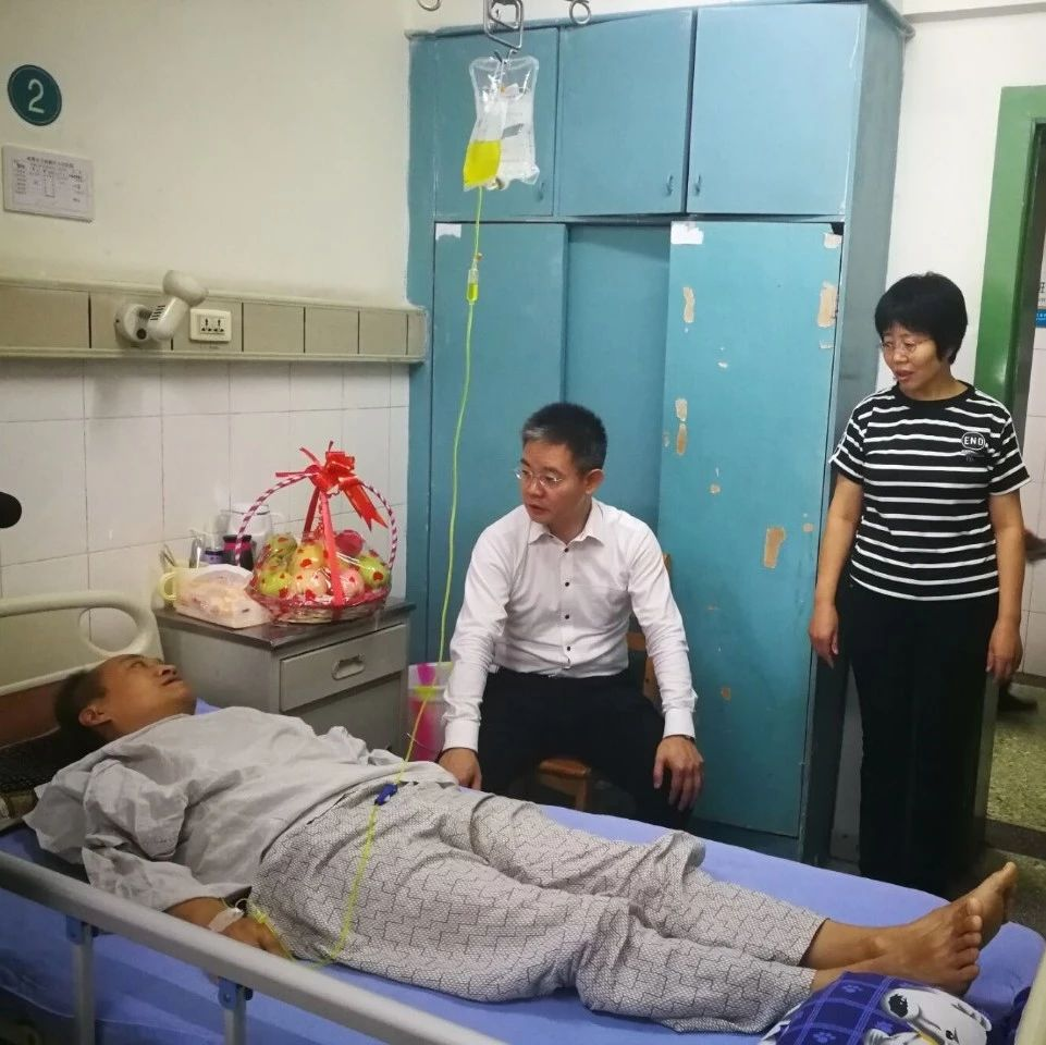 射洪援彝干部下乡途中突发意外致伤市、县组织部长到医院关切慰问