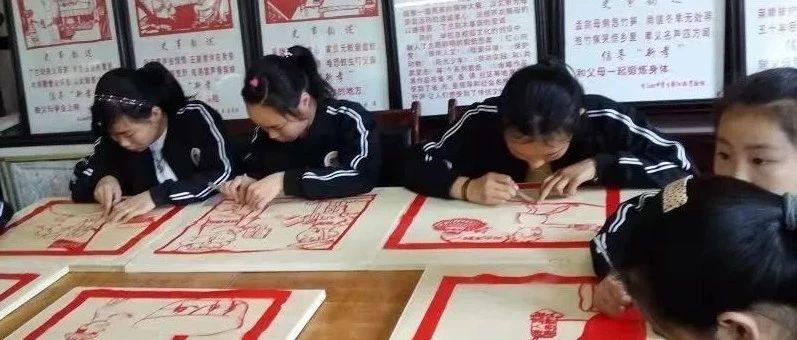 剪纸艺术之花在香山中学灿然绽放