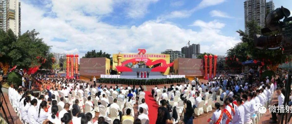 20支参赛队伍2000余人参加射洪庆祝新中国成立70周年歌咏大赛嗨翻全场!