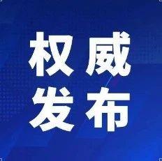 重磅!吴川市海滨街道办党工委副书记、街道办主任李国雄接受纪律审查和监察调查