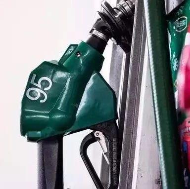 倒计时两天,油价又要迎来新的变化,嘉祥司机快去加油吧・・・