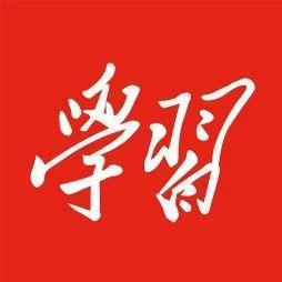 【学习强国】河南汝州:全面提升农村人居环境整治