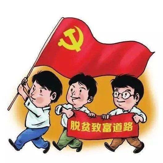 【聚焦花椒大��】2019第四�弥��・�n城花椒大��消�M扶�倡�h��