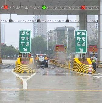 高速通行收�M新���9月1日起正式��施