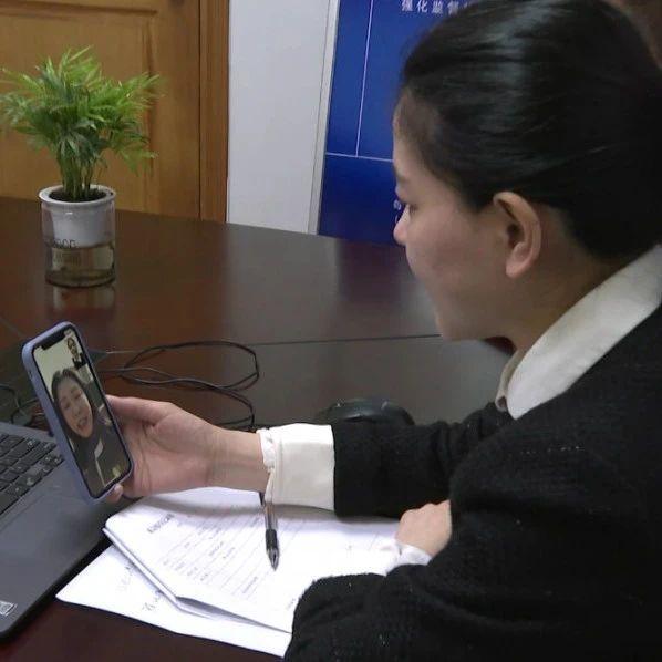 """搭建沟通""""侨""""梁,山口镇""""廉事通""""海内外云接访平台上线啦~"""