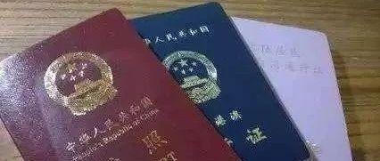 【重磅】不用回户籍地!4月起,出入境证件可以全国通办了