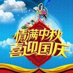 """中秋、国庆""""双节""""在即,5个好消息让邹平人笑逐颜开……"""