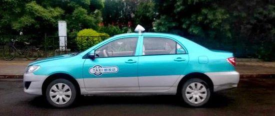 关于大港出租车管理问题