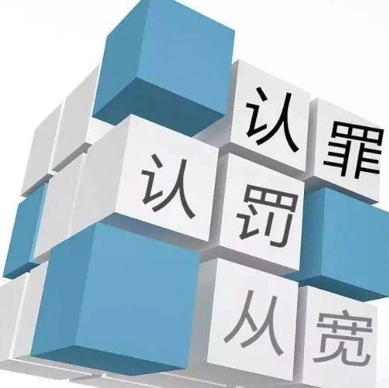 """�忱�^�z察院依法�k理一起""""特殊""""案件"""