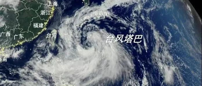 "17��_�L""塔巴""已�生成,慈溪周末天���迎�斫�亟涤�"