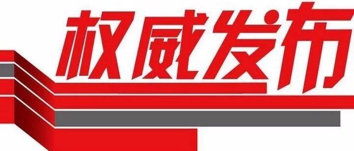 """清河推出新举措――""""码""""上进出城"""