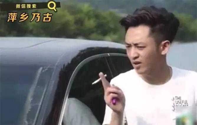萍乡方言:个扎乃古开豪车吹牛被打脸