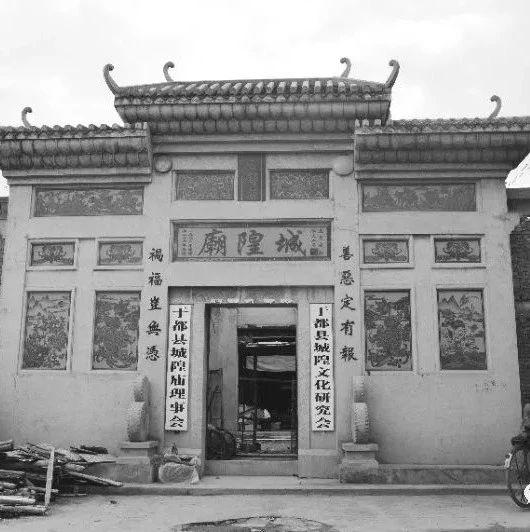 【方志金沙平台】金沙平台固院城隍古庙沿革及大事记