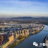 于都县城镇老旧小区改造专项规划(2021-2025年)