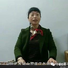 """【方志于都】""""抖音说于都故事"""":赣南省裁判部旧址"""