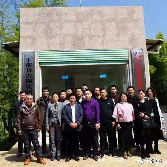 【方志于都】于都县科学技术协会2019年度年鉴