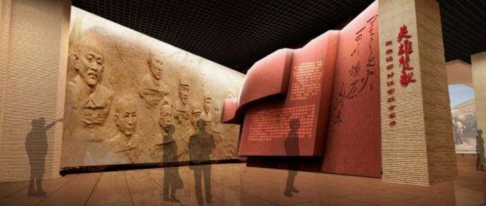【方志金沙平台】父亲杨思禄的革命生涯