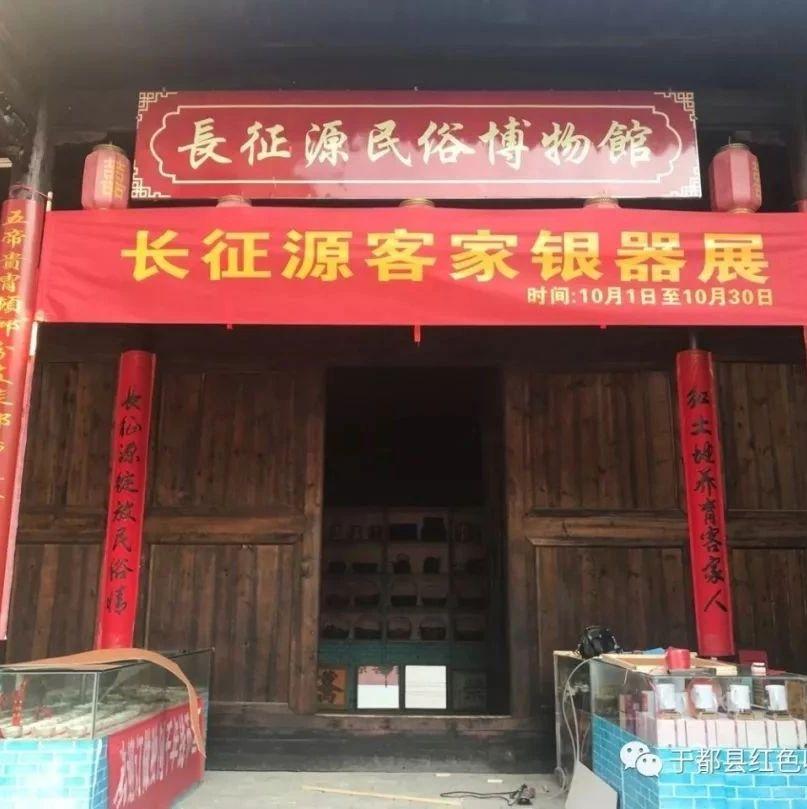 千年古县的一场文化盛宴