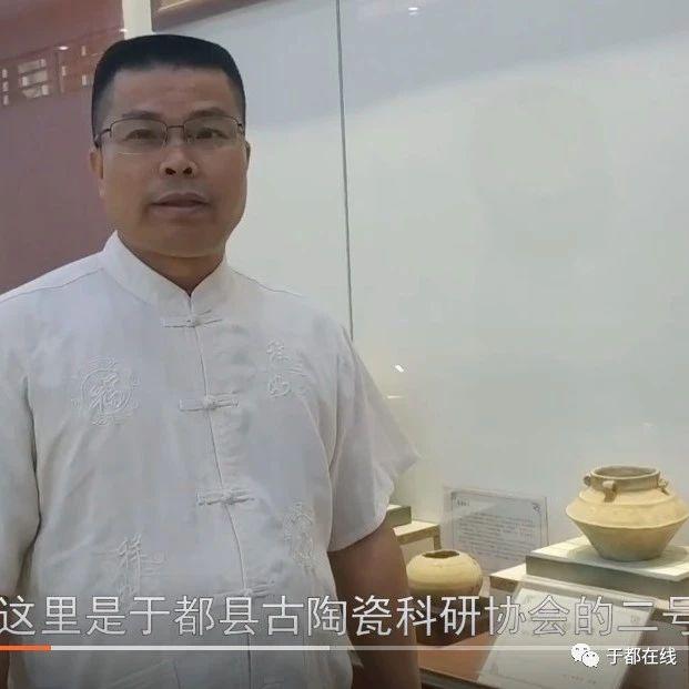 """【方志于都】""""抖音说于都故事"""":于都县商代四系陶罐"""