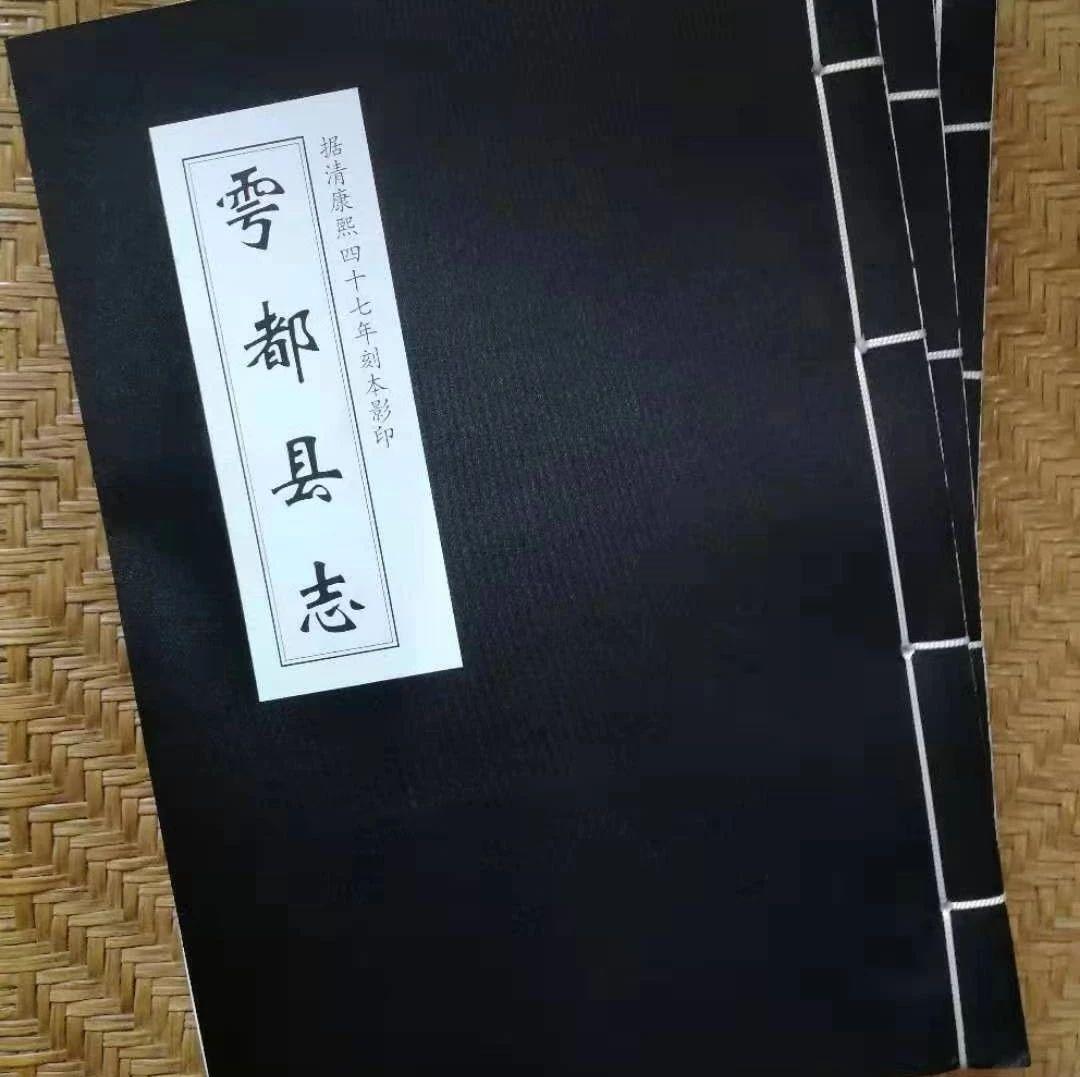 【方志于都】史、志、�!⒘小��、�V的�^�e