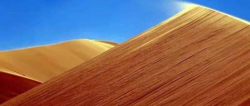 【印象】美哉!巴丹吉林沙漠,读你千遍也不厌倦!