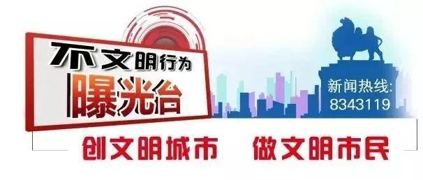 """【曝光�_】最新一期!不文明停�,��e�o城市""""添堵"""""""